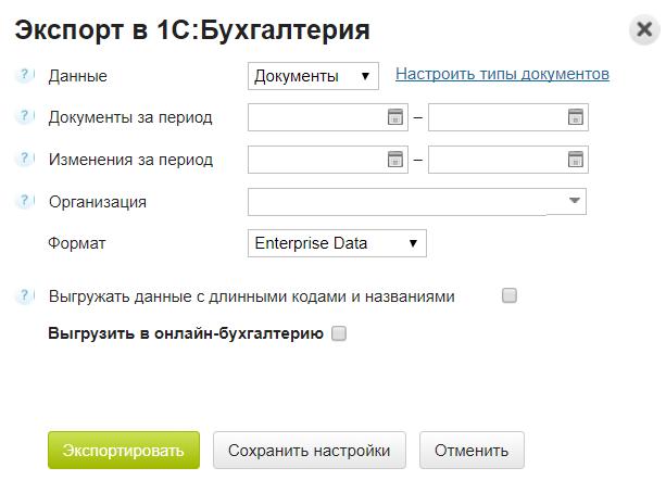 Сервер для бухгалтерии онлайн декларация 3 ндфл за что можно вернуть