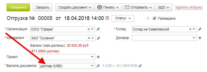 Криптовалюта Riecoin - особенности, курс и …