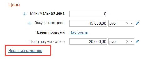 Битрикс цена руб виджет инстаграм для битрикс